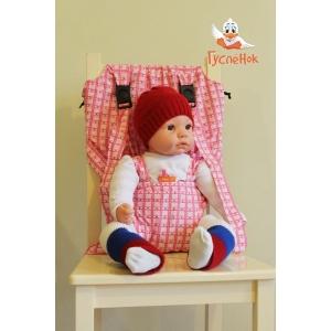 Дорожный стульчик Гусленок розовая клетка