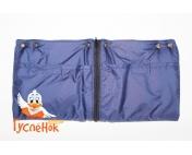 Муфта на коляску Гусленок теплая - Темно синий