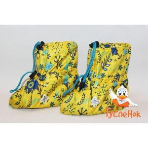 Бахилы Гусленок утепленные - Цветы на желтом флис+синтепон