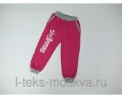 Штанишки спортивные для девочки.