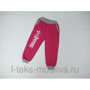 Штаны спортивные для девочки розовые.