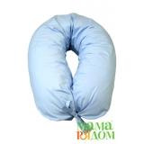Подушка для кормления МамаРядом холофайбер, наволочка голубая в подарок
