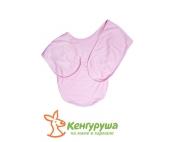 Чудо-пеленка Кенгуруша (розовая полоска)