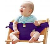 Дорожный стульчик Light mini фиолетовый