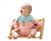 Дорожный стульчик Light mini розовый