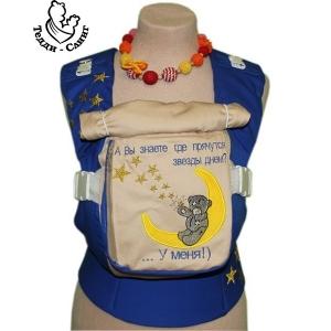 Эрго-рюкзак Тедди слинг ЛЮКС Мишка на луне