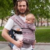 Слинг-рюкзак Карауш Kuzma Porto растущий беби